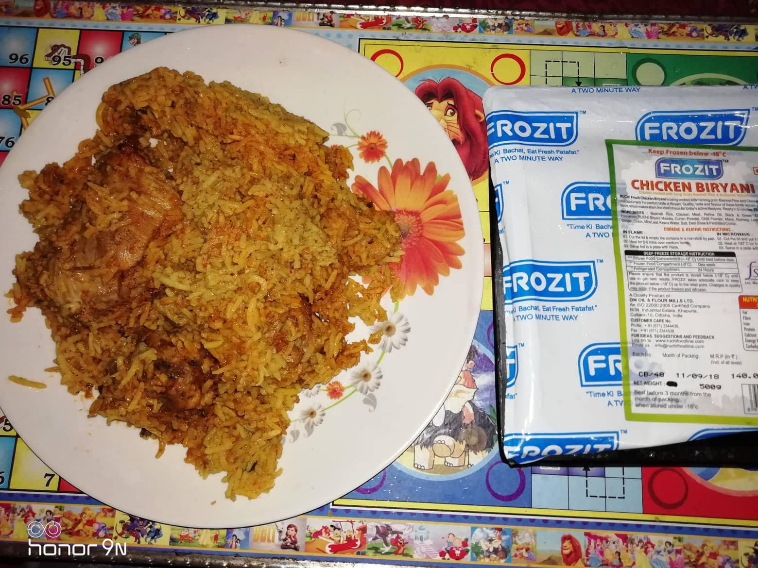 Ruchi Foodline Products